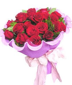 12 adet kırmızı gülden görsel buket  Bayburt çiçekçi mağazası