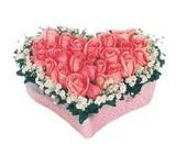 kalp içerisinde 9 adet pembe gül  Bayburt çiçek satışı