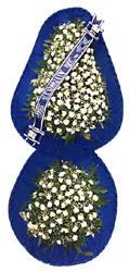 Bayburt çiçek online çiçek siparişi  2,2 m. Boyunda tek katli ayakli sepet.