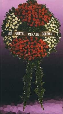Bayburt çiçek gönderme sitemiz güvenlidir  cenaze çelengi - cenazeye çiçek  Bayburt çiçek satışı