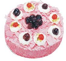 Sahane Tat yas pasta frambogazli yas pasta  Bayburt çiçek gönderme sitemiz güvenlidir