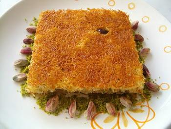 online pastane Essiz lezzette 1 kilo kadayif  Bayburt online çiçek gönderme sipariş