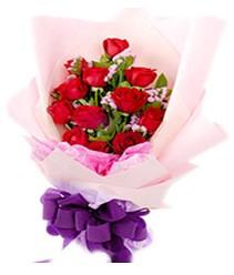 7 gülden kirmizi gül buketi sevenler alsin  Bayburt çiçek gönderme sitemiz güvenlidir
