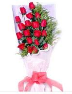 19 adet kırmızı gül buketi  Bayburt uluslararası çiçek gönderme