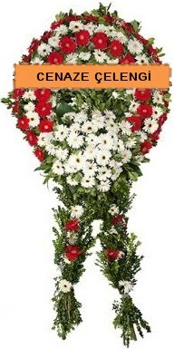 Cenaze çelenk modelleri  Bayburt çiçekçi mağazası